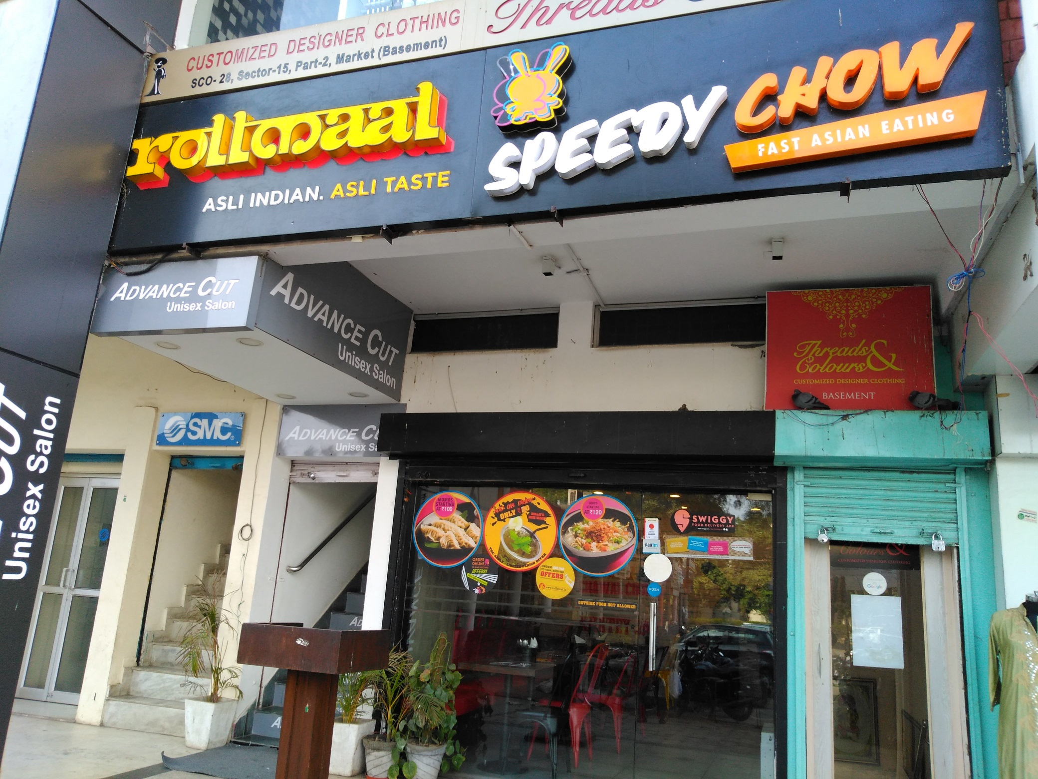 Rollmaal and Speedy Chow : Have you rolled yet?